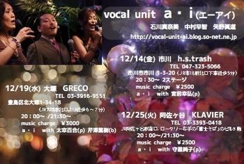12_12_a・i.jpg