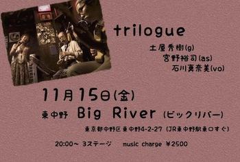 2013_11_15_bigriver .jpg