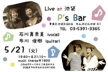 2013_5_Ps .jpg