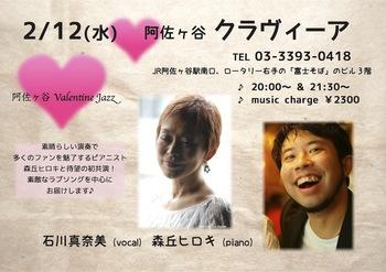 2014.2.12_kl .jpg