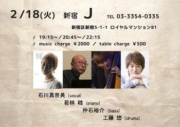 2014.2.18_J .jpg