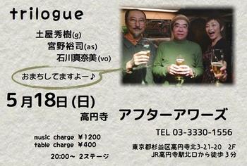 2014.5.18AH.jpg