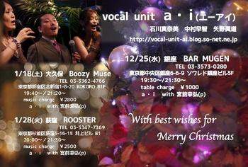 2013_12_ai_Xmas.jpg