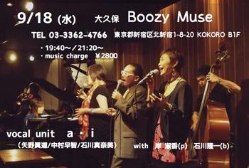 2013_9_18_boozy.jpg