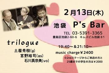 2014.2.13_Ps.jpg